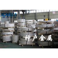 美国进口高优质碳钢丝ASTMA228 高耐磨弹簧钢片