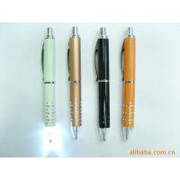 供应笔灯\灯笔  医用笔灯 笔式手电筒