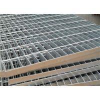 购买不锈钢钢格板_钢格板_恩嘉厂家供应(已认证)