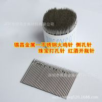 【锡昌金属】专业生产304侧孔针 316软态穿刺针 骨髓穿刺针