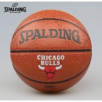 正品特价SPALDING斯伯丁PU皮公牛队队徽 室内外篮球 74-097职业赛
