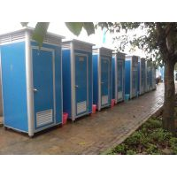 滨州出售工地卫生间--移动厕所环保厕所