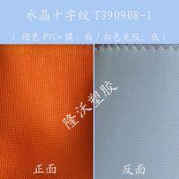 长期生产 金属PVC 复合PVC革 贴合PVC