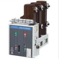 泰开VS1 VS1-12侧装式真空断路器价格丨10KV户内高压断路器开关成都厂家直销