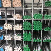 供应国产进口KTW KTS KTW-Ni 模具钢材