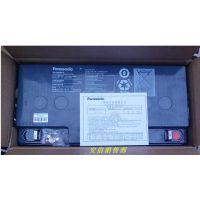 松下促销蓄电池LC-P1265ST价格