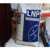 供应 注塑级 PA12 美国液氮 LNP SFL36 PTFE 耐磨 玻璃纤维增强级 耐高温