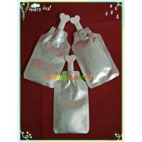 医用超声耦合剂包装袋 医疗生物科技袋供应