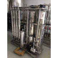 食品饮料加工用水设备,饮料厂纯净水设备,伟志食品纯水供应