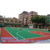 长沙社区塑胶篮球场涂料厂家|岳麓公园篮球场地施工工艺