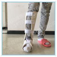瑞康厂家直销胫腓超踝托具 支具 超轻 透气 踝骨关节固定医用
