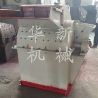 厂家直销粉碎机设备 木材边角料粉碎机 农业机械