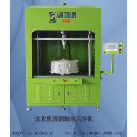深圳赛柏敦高精密洗衣机滚筒轴承伺服压装机。