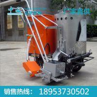 热熔喷涂划线机LL655P厂家热销,中运热熔喷涂划线机LL655P