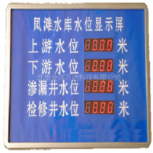 有线水位显示报警仪价格 NJJH-YL-303A