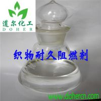 道尔供应耐久织物阻燃剂Doher6503