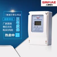 上海人民供应 三相刷卡感应公用表 预付费灌溉浇地电能表 预付费公用表 380V