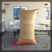 供应 牛皮纸充气袋、防震反冲包装材料 江苏苏州厂家生产