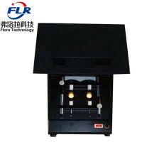 弗洛拉科技FLR-Y01太阳镜偏光偏振水平测试仪厂家