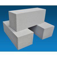 珠海优质加气砌块,加气高精砖-金裕轻质砖厂