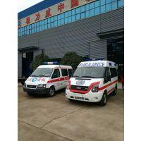 亳州市江铃全顺新时代V348运输型救护车 国五急救车