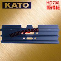 加藤HD700肇庆挖掘机质保一年履带链板18027299616 加藤700链板