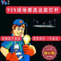 海口市篮球场灯杆批发 6米8米篮球场高杆灯安装 雅浩照明灯具热销