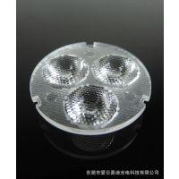 供应专业生产LED透镜 PAR30透镜 爱日易迪L03CPDP3250FW配方孔支架