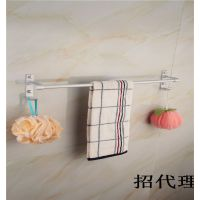 太空铝加粗管 毛巾杆 太空铝毛巾架 浴巾架 浴室挂毛巾架带钩