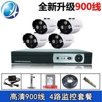4路监控套装 900线红外摄像机 高清监控套餐 硬盘录像机500G硬盘