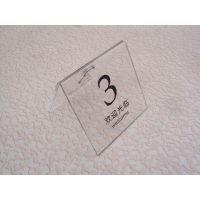 台号牌 三角桌号牌 餐桌牌号码牌 数字牌叫号牌 酒店餐厅用品1-99