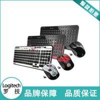 Logitech罗技 MK365无线键鼠套装 键盘鼠标USB 3色