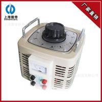 供应TDGC2新款调压器 自藕调压器 单相接触式 tdgc2小型调压器