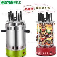 厂家直销:环保节能家用烧烤炉 立式电热烧烤炉 旋转式电烤炉