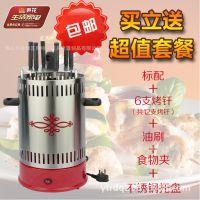 【厂家代发】 环保节能 立式旋转肉串迷你型无烟家用电烤箱