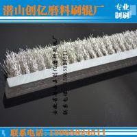 厂家砖机条刷工业毛刷条 铜板刷  钢丝刷/自动门密封毛刷