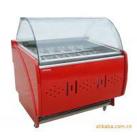 SDF420 硬质冰淇淋展示柜(冷藏展示柜冰激凌展示柜