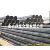江苏南京安徽钢材市场现货批发零售焊接螺旋焊管 大口径钢管