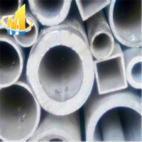 【上海美品】6063工业铝型材 铝方管 铝圆管 铝板 铝棒 成份 价格