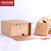 供应 14寸防油烘焙包装蛋糕盒纸盒 21客高档包装盒蛋糕盒定做
