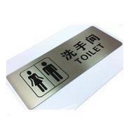 不锈钢洗手间男女标识牌厂家直销