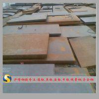 直销上海钢材城20MnTiB合结钢20MnTiB板材\\棒材