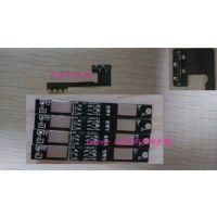 苹果iphone手机内置电池保护板iphone 5