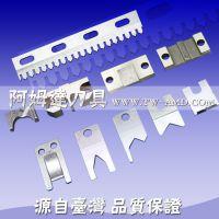 厂家直销 分条机刀片 锂电池分条刀片 带钢分条刀片
