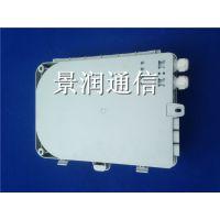 24芯皮线光缆分纤箱 24芯ABS光纤分纤箱现货供应 壁挂式配线箱