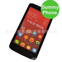 华为荣耀3C 畅玩版原装手机模型 荣耀3C展示手感模型机 3C畅玩版