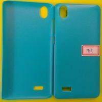 步步高Y23 手机壳保护套 纯PC单底光面 彩绘皮套素材 可DIY贴钻