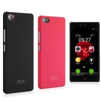 imak 努比亚Z9max手机套努比亚Z9max手机壳大牛4外壳NX510J保护套