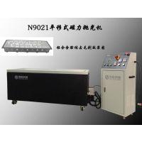 奥辰大型磁力研磨机双机组N9020型-高效快速去毛刺抛光机