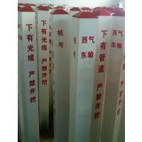 安徽玻璃钢标志桩标志牌通讯光缆警示砖